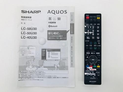 4K液晶テレビのSHARP
