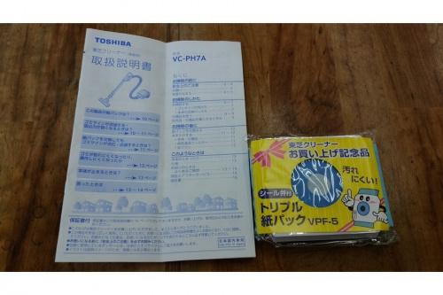 TOSHIBAのVCーPH7A