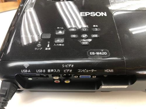 EPSONのEB-W420