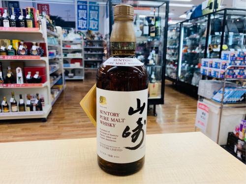 ウイスキーの山崎
