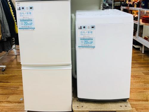 白物家電の暖房機器 買取 松戸