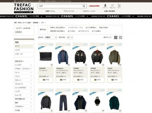 ECのトレファクファッション