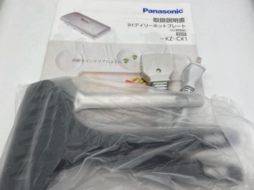 Panasonicの家電