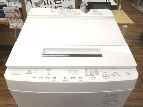 洗濯機のTOSHBA