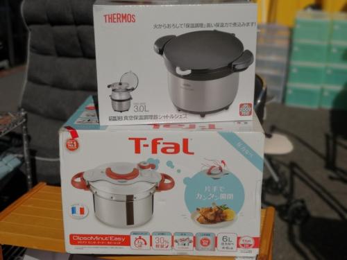 キッチンアイテムのT-FAL