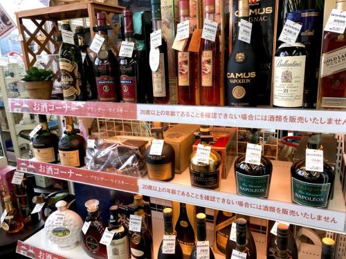 買取 お酒 強化 千葉の松戸店