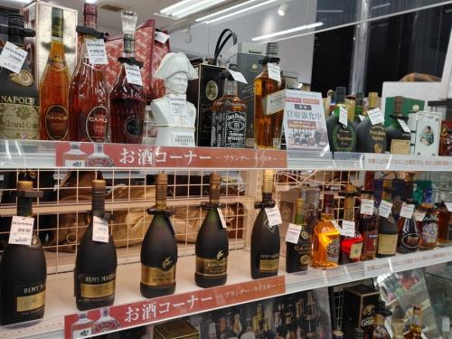 ウィスキーの買取強化