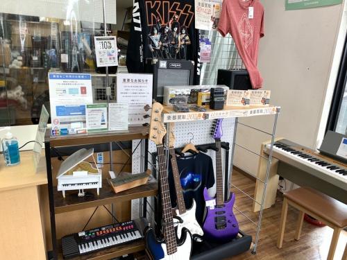 楽器 買取 千葉の松戸店