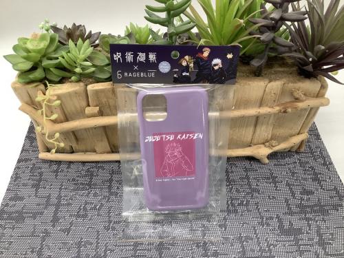 iphone11/XRの松戸 買取