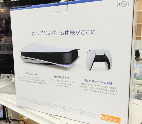 PlayStation5のSONY