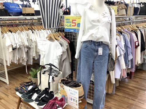 レディースファッションの買取強化