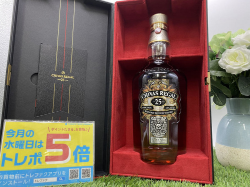 蒸留酒類のウィスキー お酒