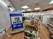 トレファク小平店ブログ