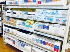 トレファク府中店ブログ