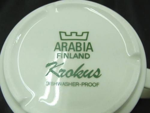 アラビアのクロッカス