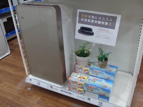 生活家電の加湿空気清浄機