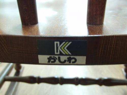 柏木工のロッキングチェア