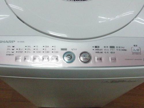 洗濯機の府中中古洗濯機