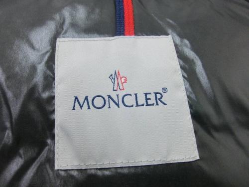 MONCLER(モンクレール)の府中中古