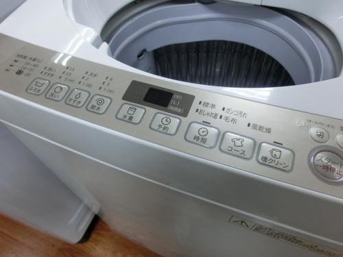 府中中古洗濯機のSHARP