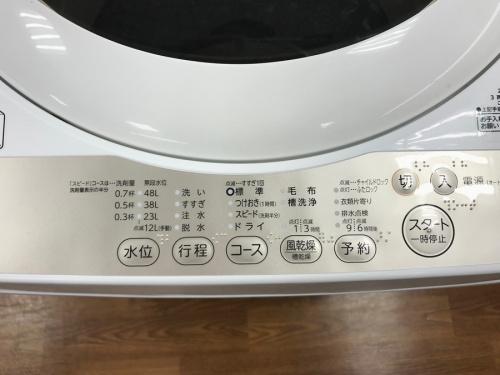中古洗濯機の府中中古洗濯機