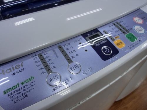 府中中古洗濯機のHaier