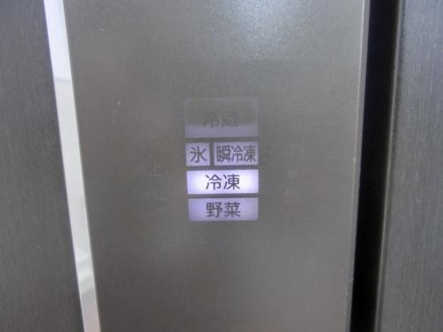 MITSUBISHIの府中中古冷蔵庫
