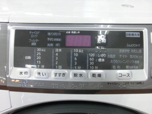 府中中古洗濯機のPanaasonic