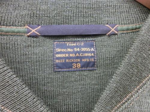 ニットジャケットのカジュアル