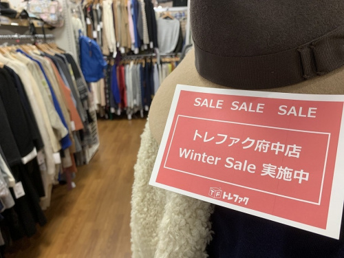 アウターの冬物 sale お買い得 セール