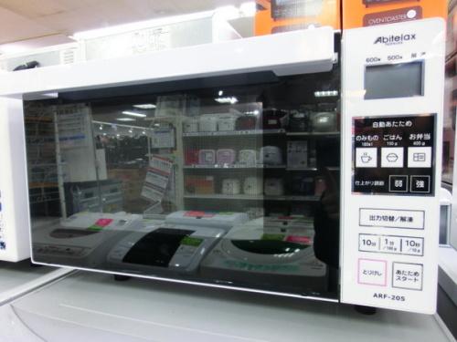 調理家電 電子レンジのAbitelax アビテラックス