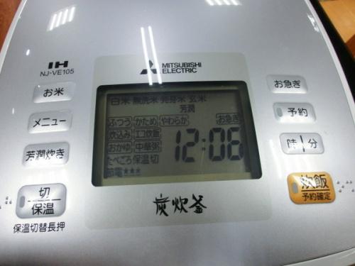 東京都府中市リサイクルショップの府中市リユースショップ