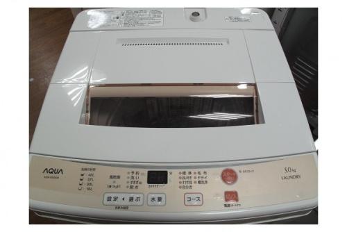 生活家電 全自動洗濯機のAQUA アクア