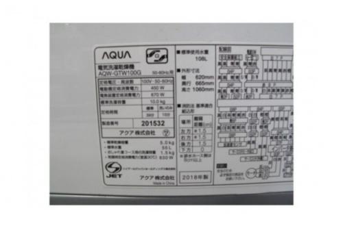 AQUA アクアの洗濯機 10kg