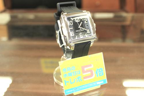 府中ブランドの府中腕時計