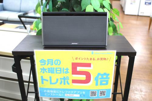 デジタル家電の府中AV機器