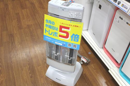 府中生活家電の府中暖房機器