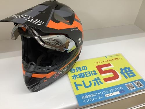 スポーツ用品のヘルメット
