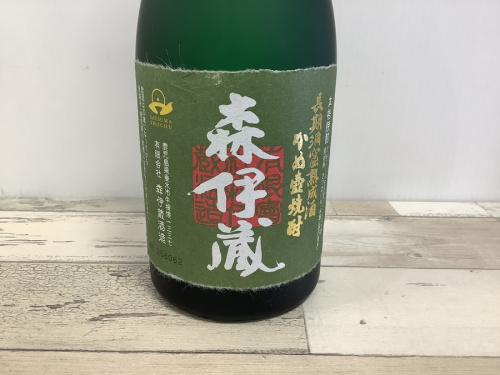 単式蒸留焼酎(乙類)の芋