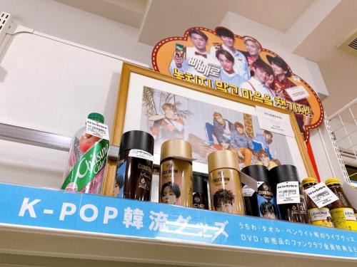 アイドルグッズのK-POP BTS