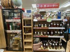 トレファク八王子めじろ台店ブログ