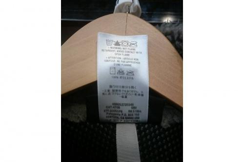 八王子多摩立川洋服買取のパタゴニア