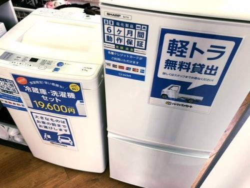 中古冷蔵庫の八王子多摩高尾 中古洗濯機 買取