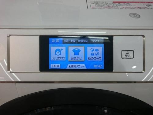 中古洗濯機の八王子多摩高尾 中古洗濯機 買取