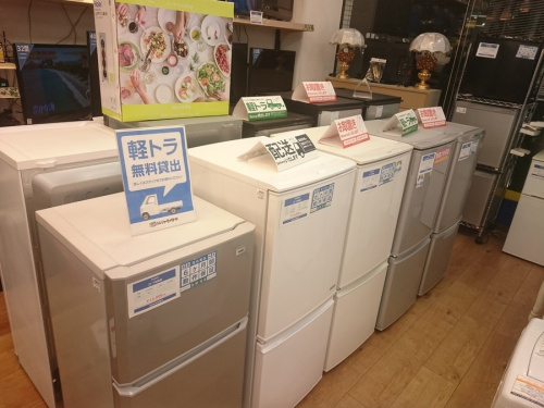 八王子多摩高尾 中古洗濯機 買取の八王子多摩高尾 中古冷蔵庫 買取