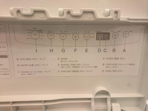八王子多摩高尾 家電 買取の中古洗濯機