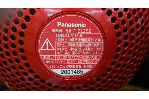 Panasonicの八王子多摩高尾 家電 買取
