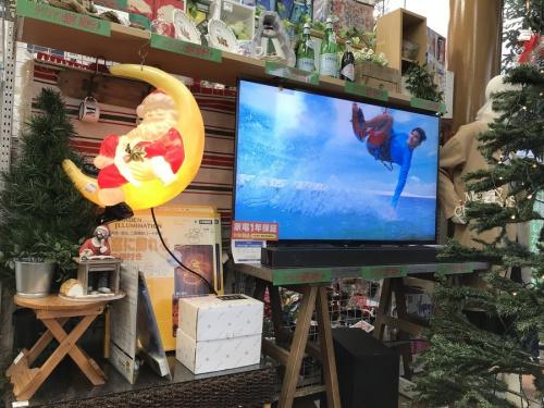 SONYの八王子多摩高尾 4Kテレビ 買取