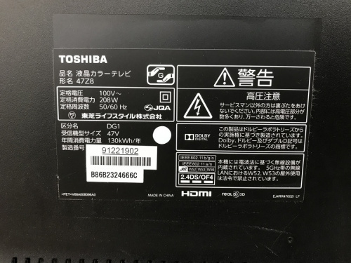 LED液晶テレビのTOSHIBA