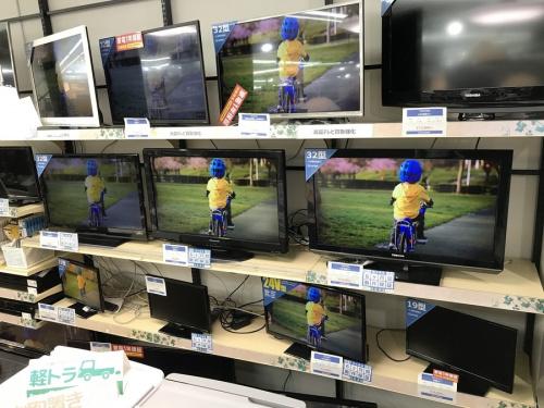 八王子多摩高尾 LED液晶テレビ 買取